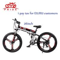 Electric bike 26inch Aluminum Folding electric Bicycle 500W Powerful bike 48V12.5A Battery Mountain ebike Snow/beach/city e bike