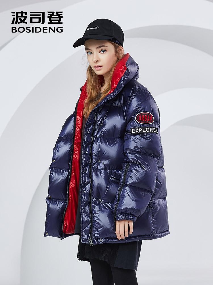 BOSIDENG deep winter new   down     coat   for women   down   jacket thicken big loose outwear ultra light waterproof oversize B80142118