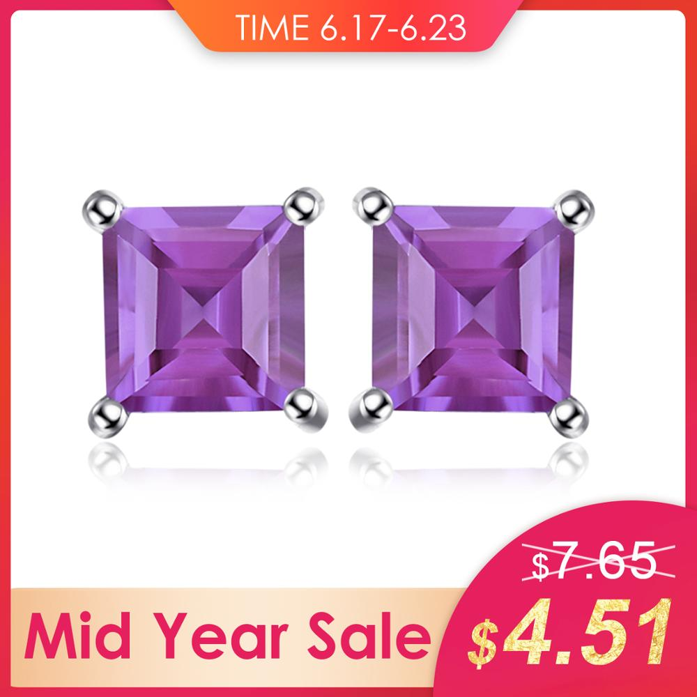 JewelryPalace Classic Square Natural Amethyst Stud Earrings 925 Sterling Silver Earrings Fine Jewelry for Girls Women LadiesJewelryPalace Classic Square Natural Amethyst Stud Earrings 925 Sterling Silver Earrings Fine Jewelry for Girls Women Ladies