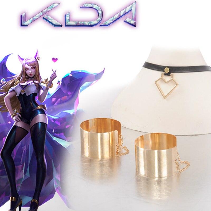 LOL KDA Ahri Girl Boy K//DA Gold Wristguards Necklace Cosplay Accessories Gifts