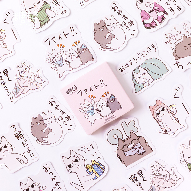 45pcs/lot Three Cats Paper Sticker Decoration Stickers Diy Albums Diary Scrapbooking Label Sticker Kawaii Stationery