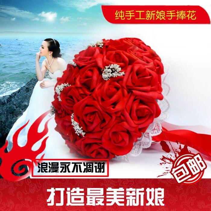 Freies Verschiffen 2016 Neue Cheerleading Pom Poms Hallo-q Braut Mit Blumen Hand Blumen Hochzeit Dekoration Braut Bouquet