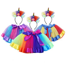 Colorful Rainbow Girl Tutu Skirt Unicorn Headband 2pcs Clothes Sets Kids Girl Dance Party Skirts Children Ball Gown Pettiskirt valentine black ruffle rainbow hearts girl pettitop black petal pettiskirt nb 8y mapsa0121