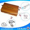 Free shipping,Cellphone 3g Repeater Signal Amplifier,WCDMA 2100Mhz Signal Repeater 3G,3g Repeater Amplifier