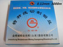 Jdc guangming edm молибденовая проволока 012 мм (3000 м) для