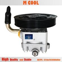 Brand New Power Steering Pump For Suzuki Grand Vitara II JT 2.0 49100-65J00 49100 65J00 недорого
