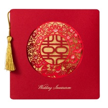 50 pieces Square Chinese Double Happiness Gold Foiling Style Wedding Invitation cards, Customizable Invitation card double happiness mommy parure
