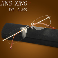 Frameless Glasses Reading Glasses Women Men Lens Round Rimless Spectacles Presbyopia Female Male Reading Glasses with box FML