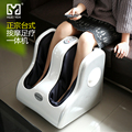 Electric Foot Massager Foot Massage Machine device medialbranch heated leg full foot instrument feet massage