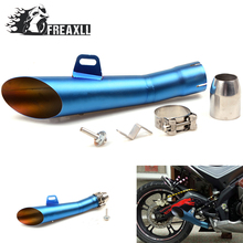 35MM-51MM Universal Motorcycle Exhaust Pipe Escape Scooter Muffler With DB Killer  For YAMAHA Tiger Explorer 1215 ABS XV 950RABS 35mm 51mm universal motorcycle exhaust pipe escape scooter muffler with db killer for yamaha xj6 yzf r1 r6 mt 09 mt 07 abs fz6