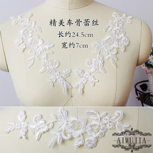 10Pcs Floral Lace Applique Patches Embroidered Motif Venise Crafts Cord Car Bone Lace Fabric AIWUJIA 10pcs colorful lace applique wedding headband hair accessories venise lace beautiful flower floral motif appliques necklace