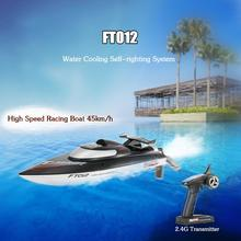 Feilun FT012 45km/h High Speed RC Remote Control Racing Boat Ship Model Electric Toy Water Cooling Self-righting System