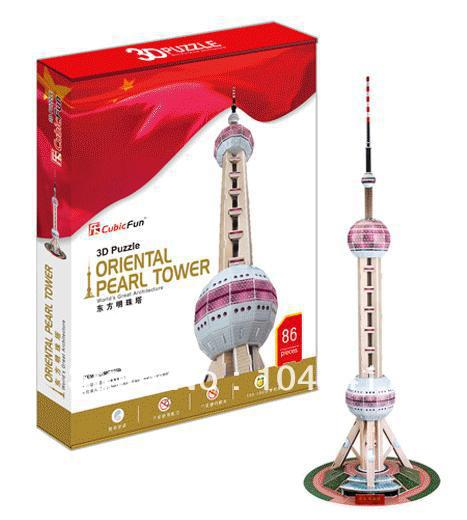 Oriental Pearl TV Tower CubicFun 3D educational puzzle Paper & EPS Model Papercraft Home Adornment for christmas birthday gift series s 3d puzzle paper diy papercraft double decker bus eiffel tower titanic tower bridge empire state building