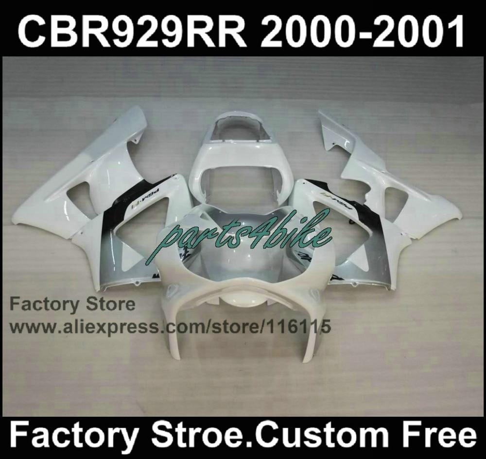 Custom ABS plastic Motorcycle fairing parts for HONDA CBR 929 fairings 2000 2001 CBR900RR fireblade white fairing kits