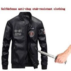 Selbstverteidigung stab-proof cut-proof kleidung taktische polizei militärische Stehen kragen stealth messer beständig jacke outfit bluse
