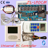 ZL U10CM, Universal AC control system, Cabinet AC control PCB, LCD Display, air condition remote control, Lilytech