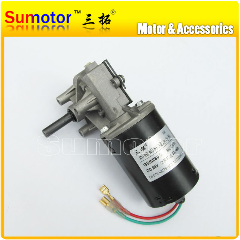 GW6280 DC 24V 30 52 100 rpm Electric Worm Gear Motor Left version Self-locking for Rolling shutter door Windshield wiper BBQGW6280 DC 24V 30 52 100 rpm Electric Worm Gear Motor Left version Self-locking for Rolling shutter door Windshield wiper BBQ