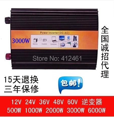 цена на 3KW 3000W frequency inverter 3000W pure sine wave inverter 3000W off Grid Tie inverter converter single phase peak 6000W