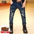 Детская одежда весной 2017 ребенок мужского пола джинсы ребенок брюки bakham zk94