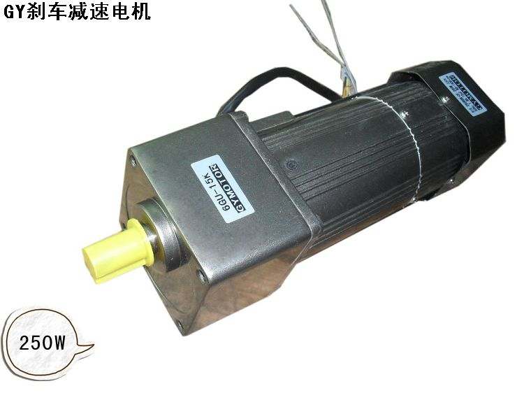 цена на AC 220V 250W 6GU Single phase regulated speed electromagnetic brake gear motor with gearbox. AC 220V brake gear motor,