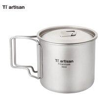 Tiartisan чистый титан чашки 350 мл Открытый Сверхлегкий кофе кружка портативный сложить ручкой пикник посуда для напитков с крышкой Ta8303