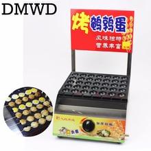 DMWD моющиеся формы для выпечки газовая жареная птица яйцо гриль жареная перепелиная печь для яиц машина для выпечки печь змея печь устройство для приготовления такояки 35 отверстий