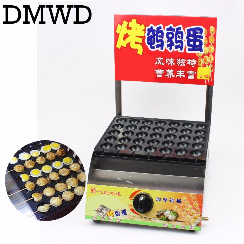 DMWD Washable Bakeware Gas Roasted Bird Egg Grill Fried Quail Eggs Oven Baking Machine Stove Snake Oven Takoyaki Maker 35 Holes