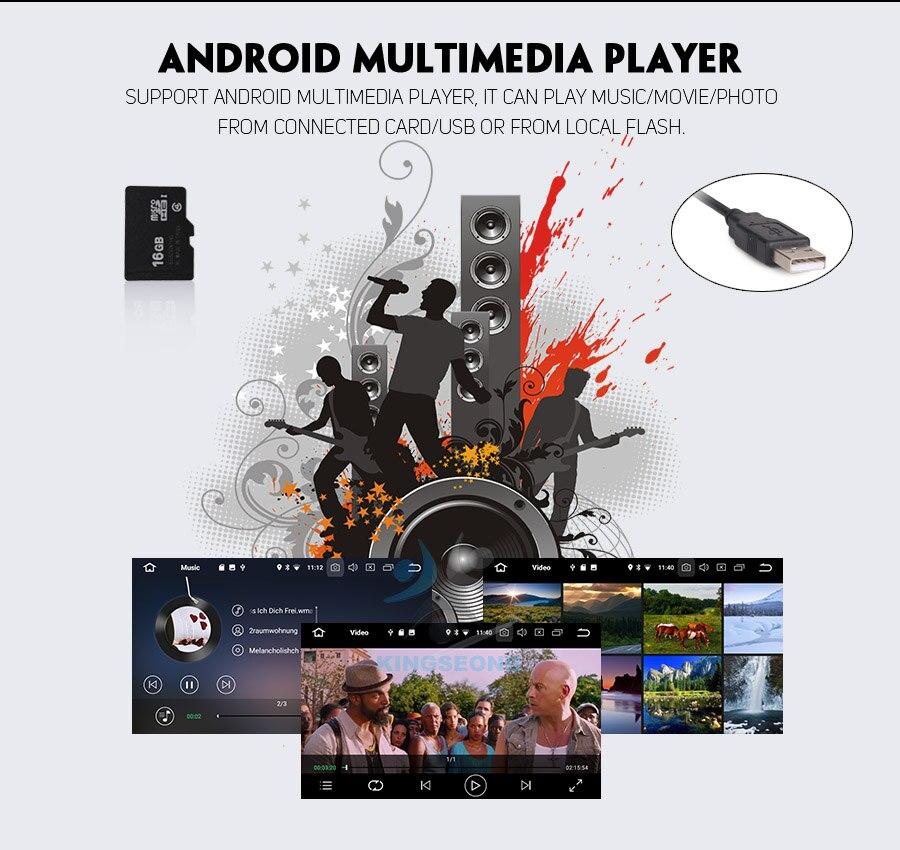 ES3991V-E12-Multimedia-Player