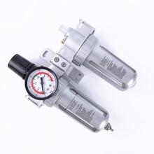 SFC400 Aluminum Alloy 0.15-1.0mpa Pneumatic Pressure Air Filter Regulator Lubricator Moisture Water Trap Oil-water Separator