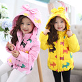 2017 new autumn and winter fashion cute Korean girls cartoon leisure jacket