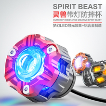 Motorcycle drop protection device locomotive decoration modeling CNC aluminum alloy drop LED lamps Motor protection free shippin