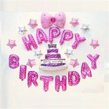Воздушные шары на день рождения ребенка праздновать мальчики девочки праздник украшения из фольги шары коляска гелиевые шары День рождения принадлежности инструмент