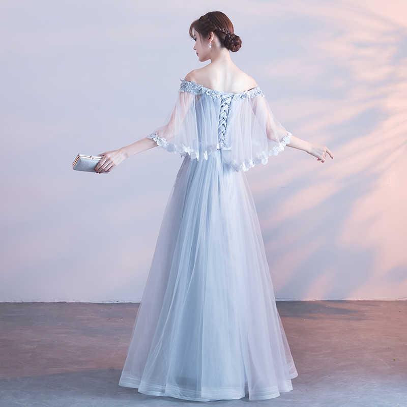 e55702ec99b8d Gorgeous Shoulderless Long Banquet Dresses Tulle Lace Showl Sleeve  Appliques Evening Gowns Lace Up Women Prom Party Dress G224