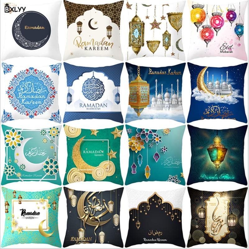 BXLYY1pc2019 Muslim Halal Ramadan Eid Al-Adha Home Decoration Supplies Pillowcase Sofa Cushion Cover Party Gift baby shower.7z