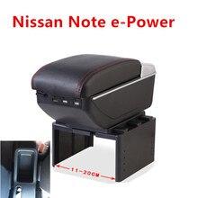 Для Nissan Note e-power подлокотник коробка центральный магазин содержимое коробка аксессуары с USB интерфейсом