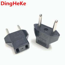 Alemã DA UE Plug Adapter EUA JP europeia Americano China Para A Europa do Euro Travel Plug Power Adapter Converter Tomada Soquete(China)