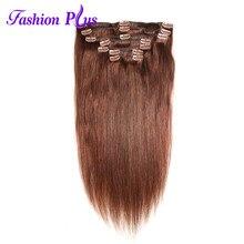 Fashion Plus Remy Clip In Human Hair Extensions 613 Blond Hair Clip 120Gram 7pcs Natural Hair Clip Ins #1b #2 #4 #6 #613 T4/27