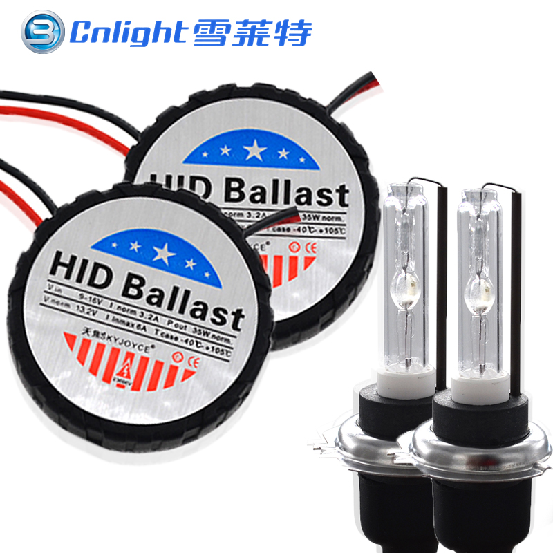 Cnlight H7 hid canbus kit 35W car light source mini all in one hid xenon kit cnlight H7 4300K 5000K 6000K 8000K for SAGITAR