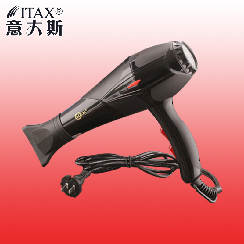 Blower Domestic Cold and Hot Wind Hair Salon Barber Hair Dryer 2500W Super Power With Blue Light X-7703
