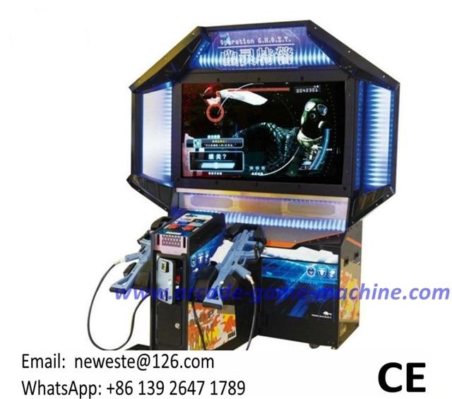 borne arcade pistolet