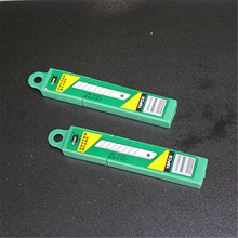 BS 2011 Utility Cutter Blade Large blade sk5 carbon steel utility knife blades