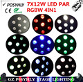 1pcs / 7X12W led Par lights RGBW 4in1 flat par led dmx512 disco lights professional stage dj equipment