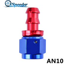 AN10 Push-on Fitting Anoized Aluminum 0 Degree Oil Fuel Line Hose End Cooler Reusable Adapter
