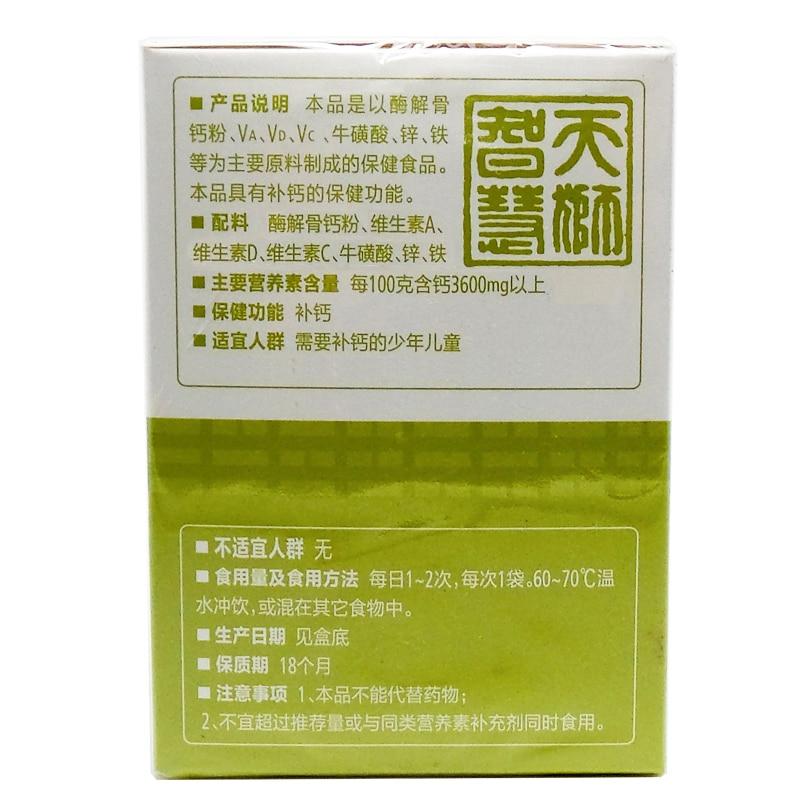 2 boxes of Tien calcium for children недорого