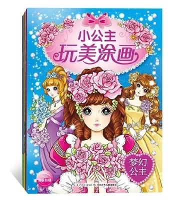 Cartoon Princess Graffiti Book Techniques Children Drawing Coloring Books Set Of 4 Language Chinese