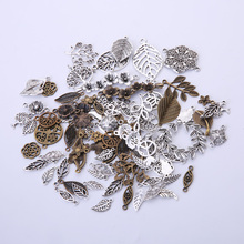 Vintage Mixed Tree Charms Classic Handmade DIY Accessories Fashion Metal of Life Pendant for Jewelry Making
