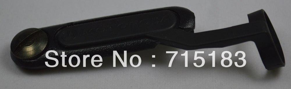bilder für Staubschutz für Motorola GP328/GP340/GP338