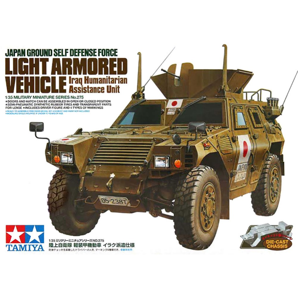 Ohs tamiya 35275 1 35 japan gsdf light armored vehicle iraq humanitarian assistance unit assembly