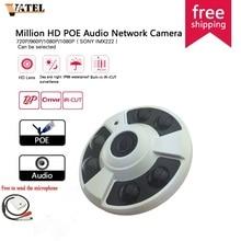 HD 1080P Audio IP Camera POE SONY IMX222 360 degree panoramic surveillance cameras monitoring high-definition wide angle fisheye