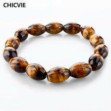 Мужские украшения chicvie бриллиантовые браслеты и дружбы для